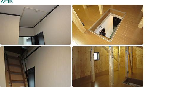 越谷市 / 戸建住宅 屋根裏収納新設工事