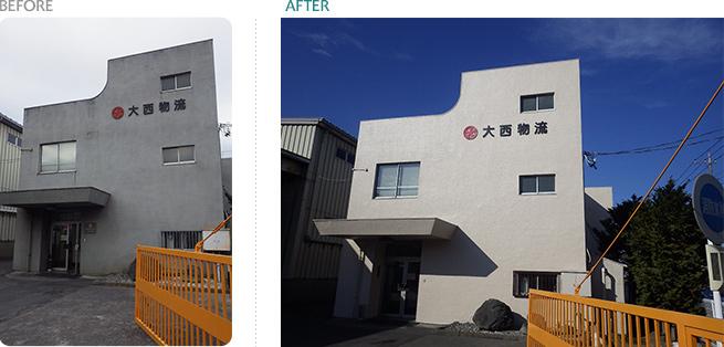 越谷市/事務所外壁塗装工事
